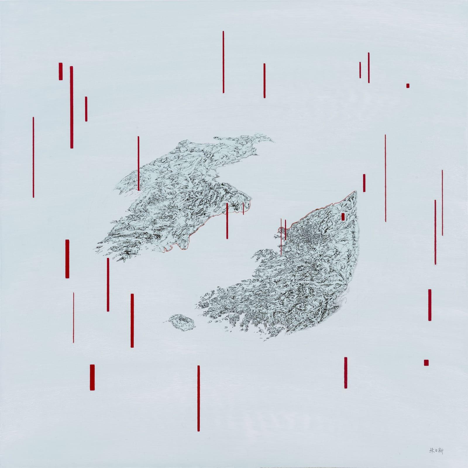 Zhu Rixin, Artificial Bird's Nest, 2019