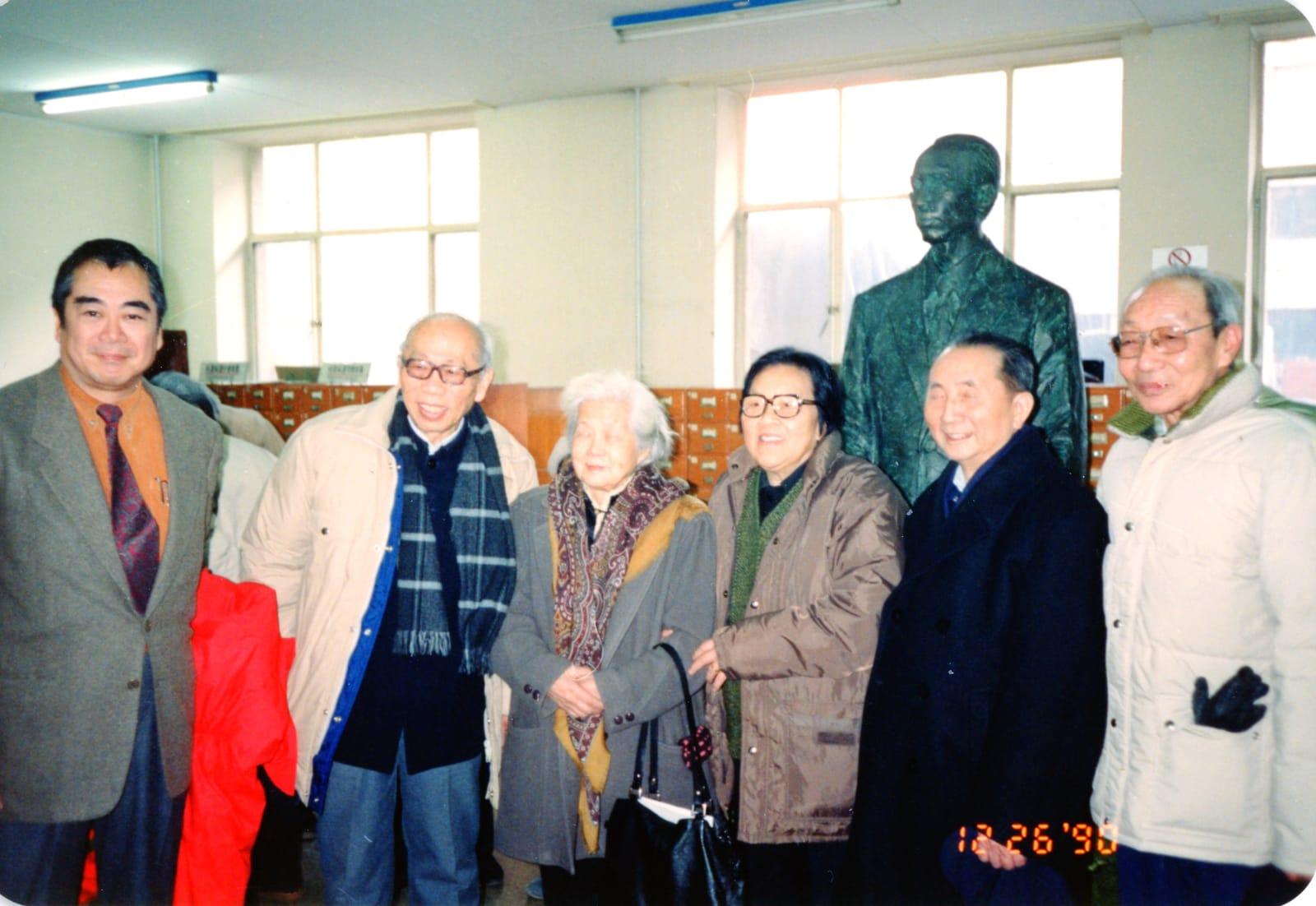 1990, Unveiling ceremony of Hsiao Yu-mei's bronze statue 1990年蕭友梅博士銅像揭幕典禮