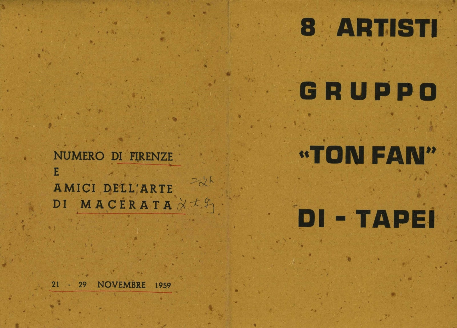 Nov 1959, Ton-Fan Art Group Painting Exhibition in Italy 1959年11月「東方畫展」於義大利展出
