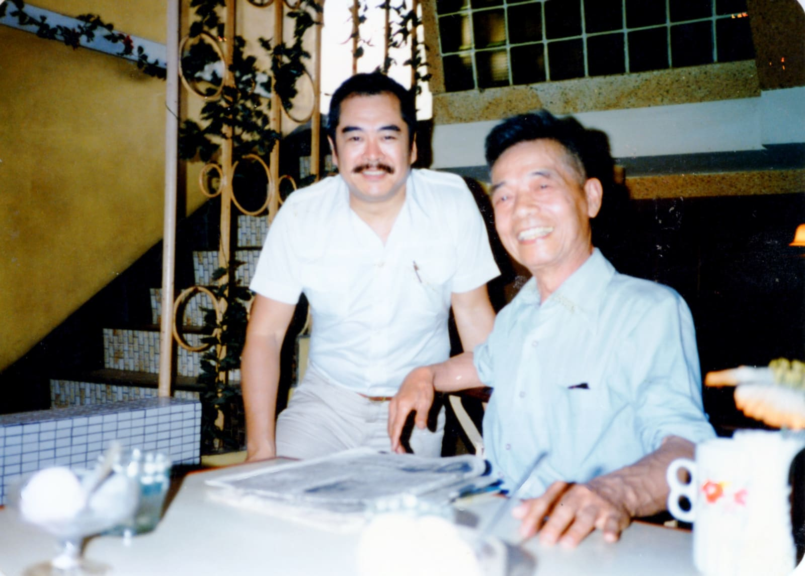 Apr 1981, Hsiao Chin with Li Chun-shan in Changhua, Taiwan 1981年4月蕭勤與李仲生在臺灣彰化