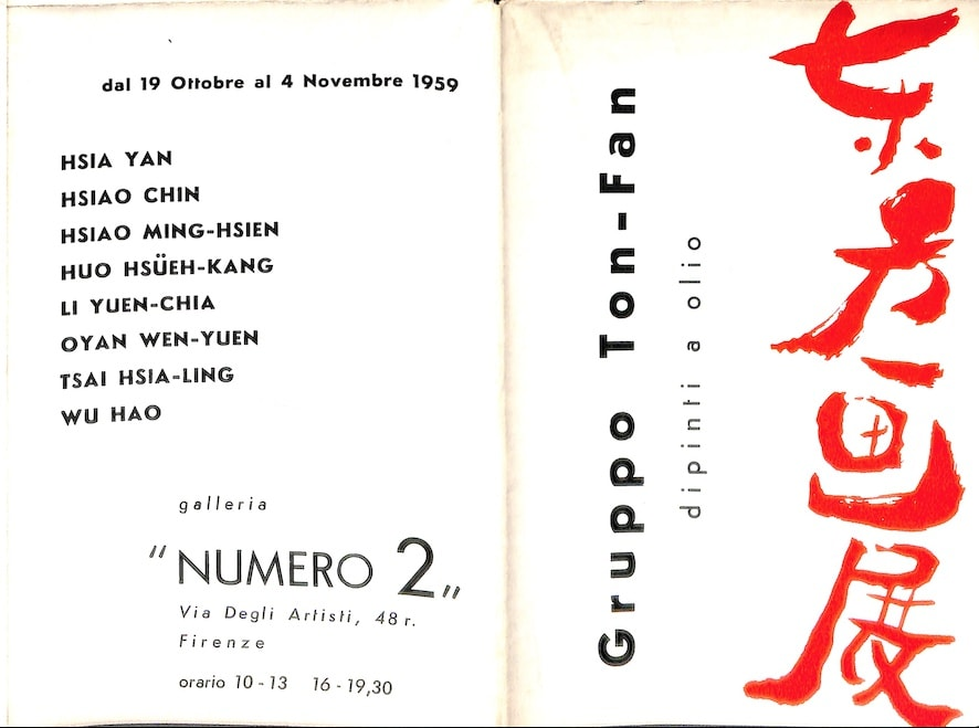 Oct -Nov 1959, Ton-Fan Painting Exhibition in Florence 1959年10月至11月「東方畫展」於佛羅倫斯展出