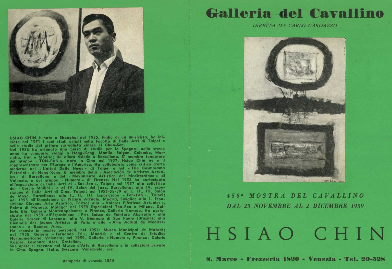 Nov-Dec 1959, Hsiao Chin's solo exhibition in Venice 1959年11月至12月蕭勤威尼斯個展