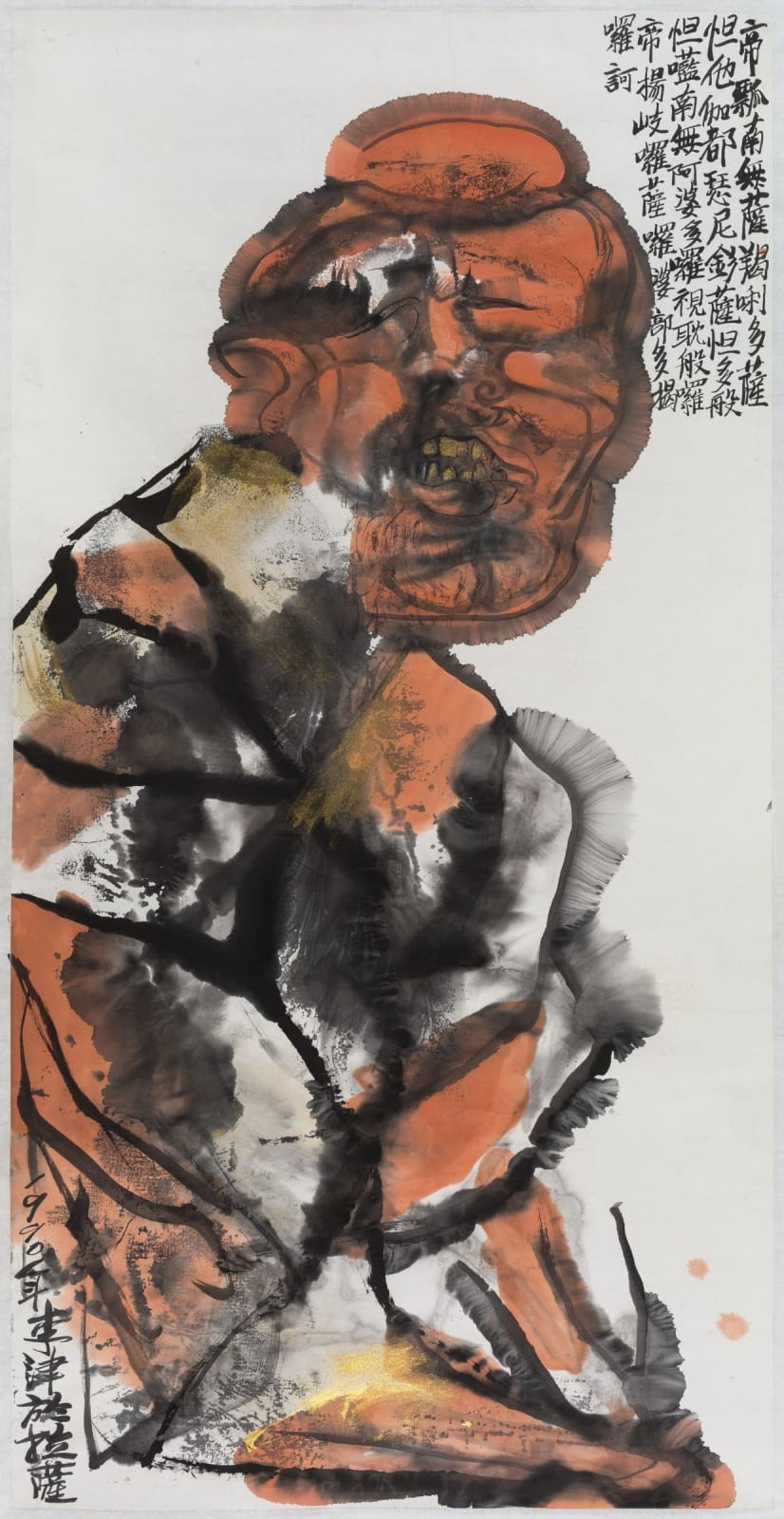 Li Jin 李津, Red-Robed Disciple 红衣头陀, 1992