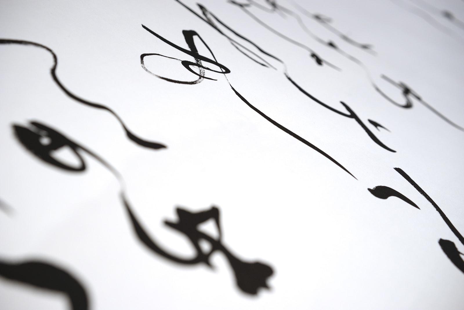 Art of Lines  