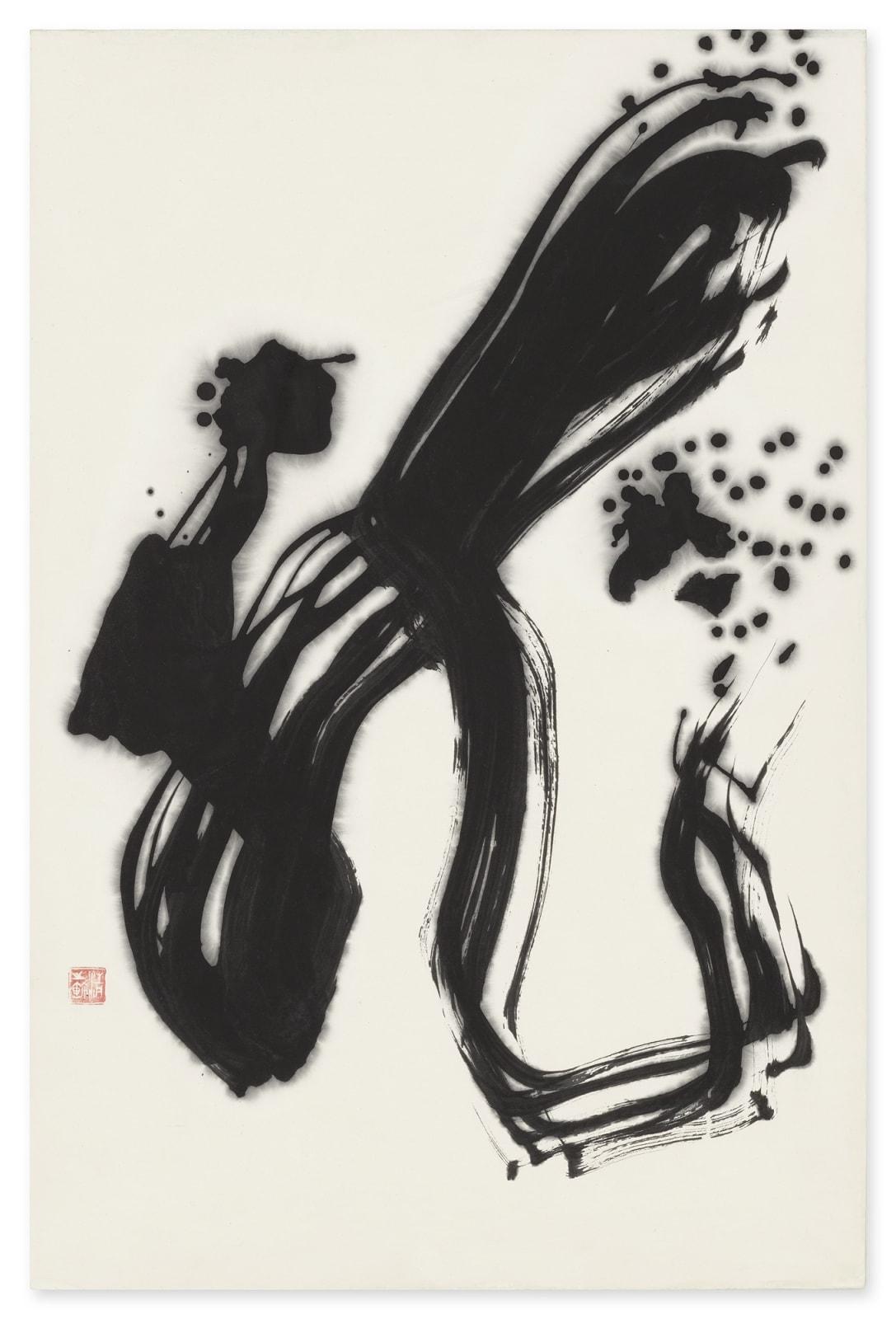 Shiryû Morita, #000896 Ryû - Drache, 1970