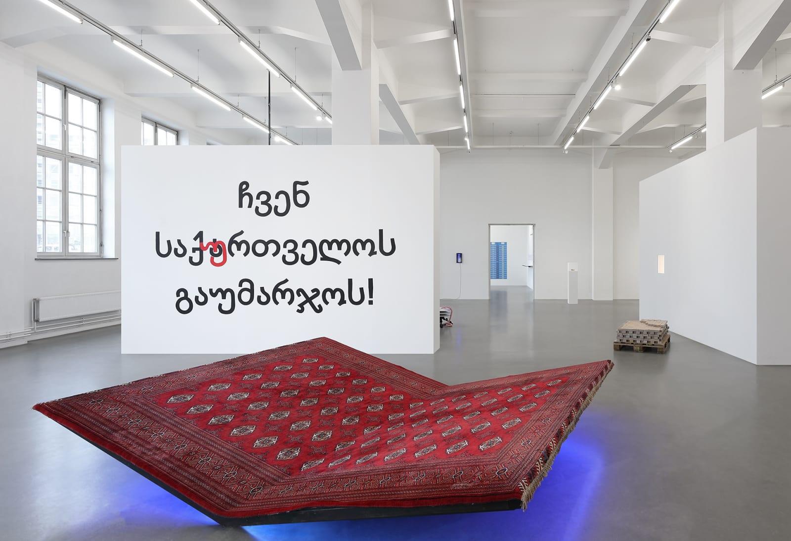 SLAVS AND TATARS exhibition view, hybrID, Kunsthaus Hamburg, 2019