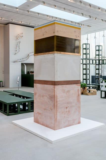 Scales Shaikha Al Mazrou
