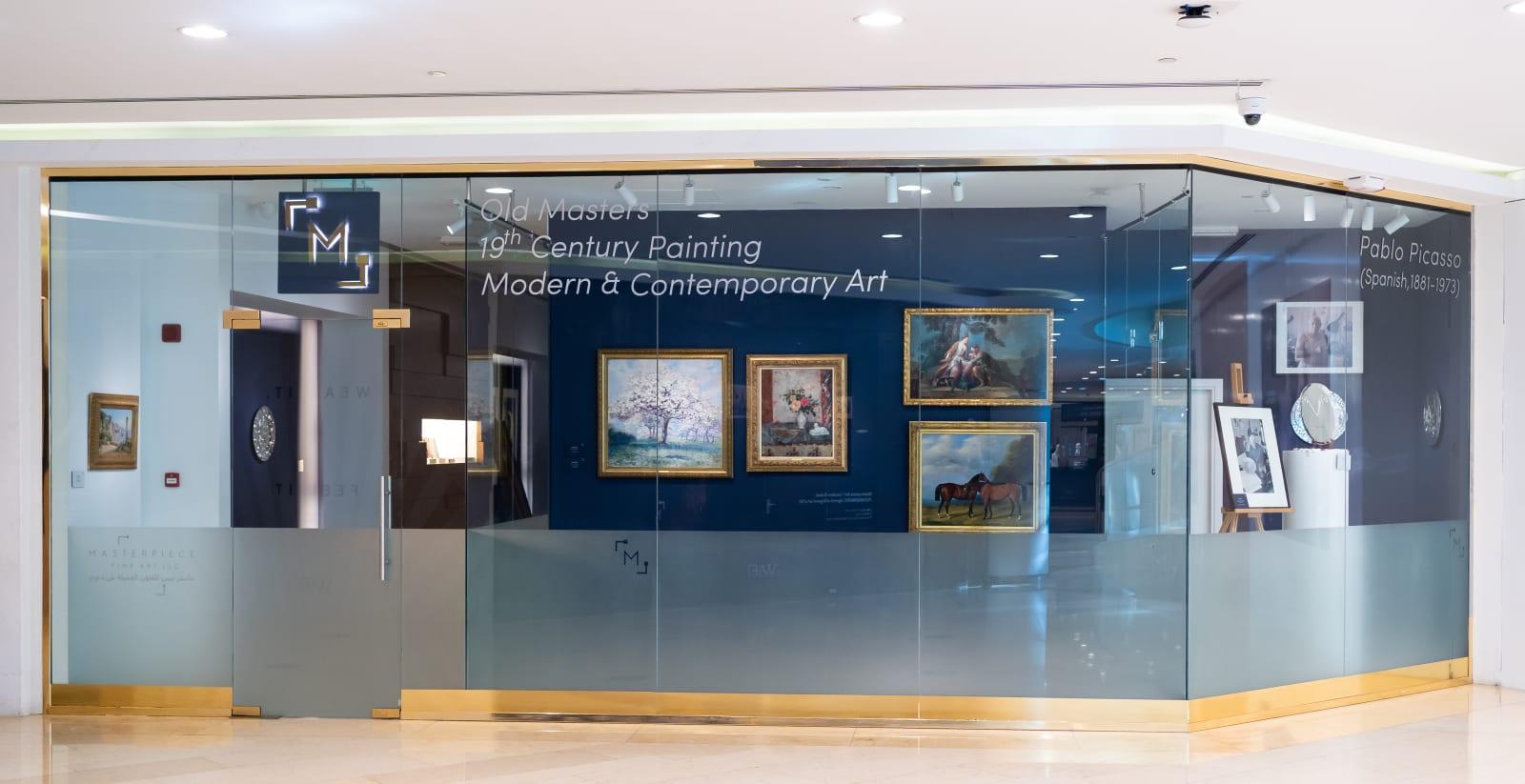 Dubai Gallery Wafi City Unit 546.