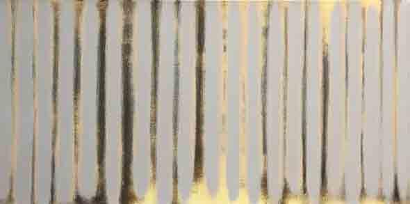 Bridget O'Rourke Untitled part 1 Oil on canvas 30 x 60 cm