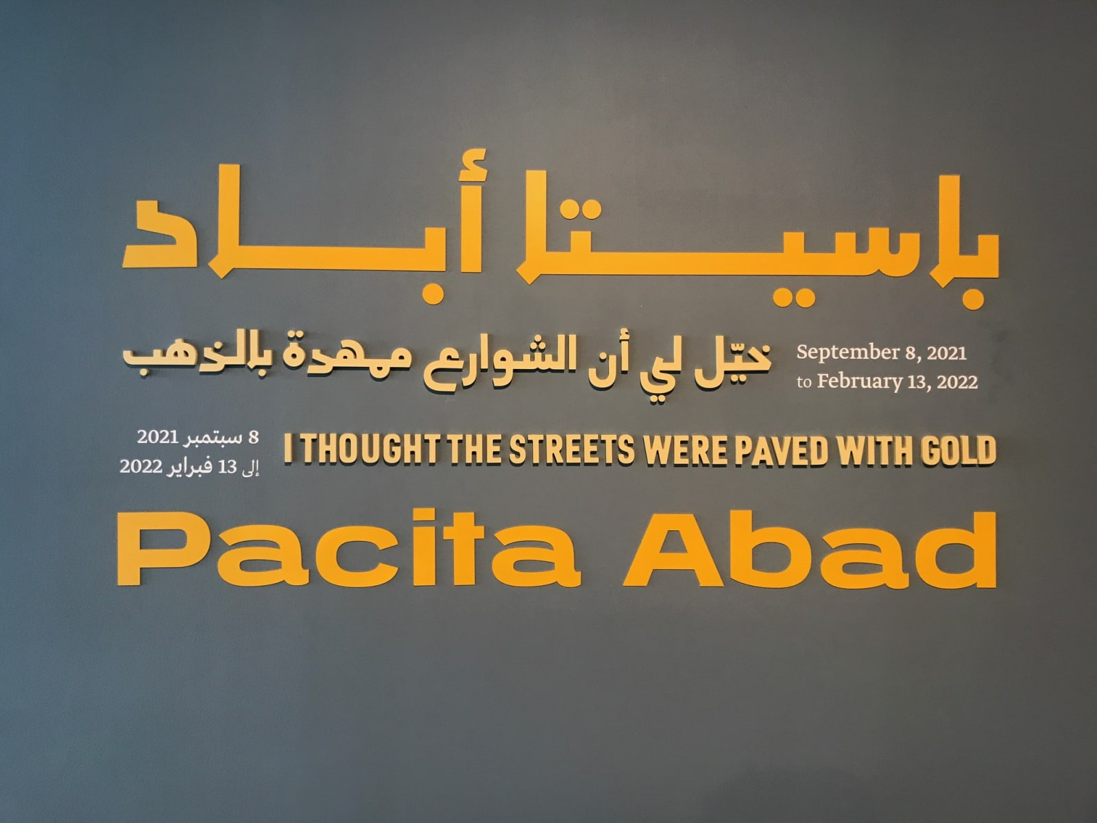 Pacita Abad: I Thought the Streets were Paved with Gold | Jameel Arts Centre, Dubai