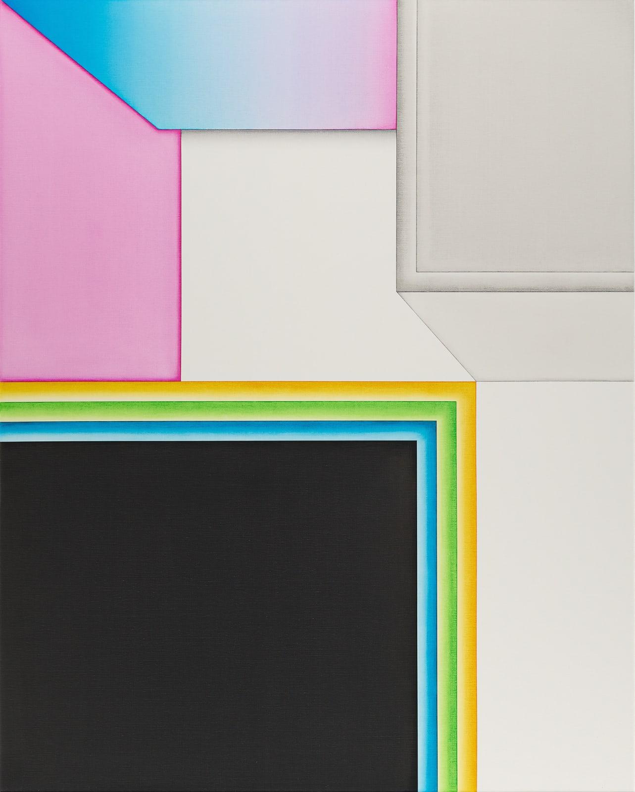 Eftsoons VII, 2021, oil on linen, 76.2 x 60.95 cm