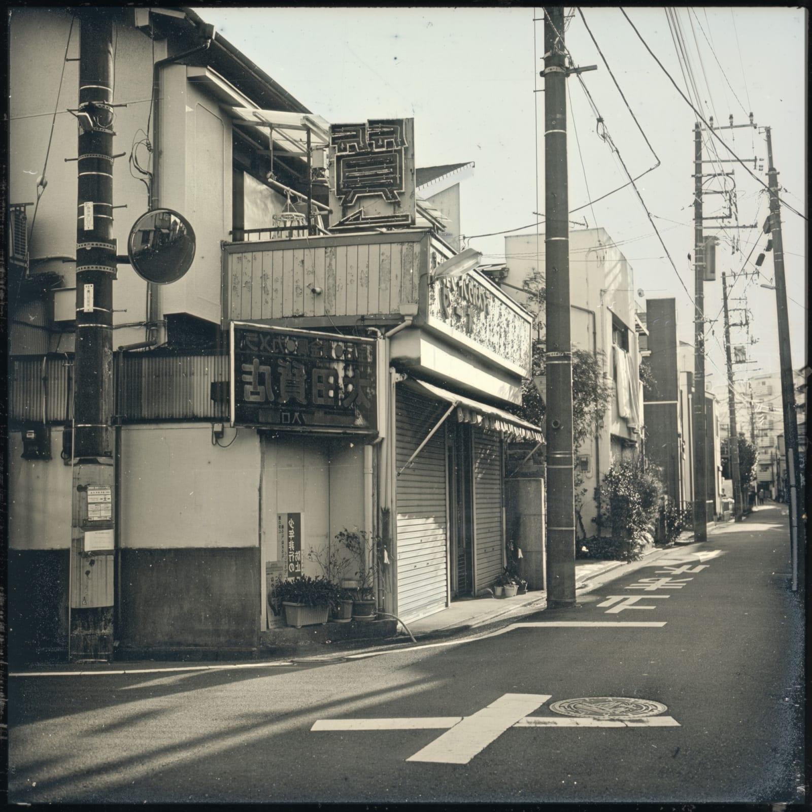 Takashi Arai, Pawn Shop, Nakamura, December 29, 2016