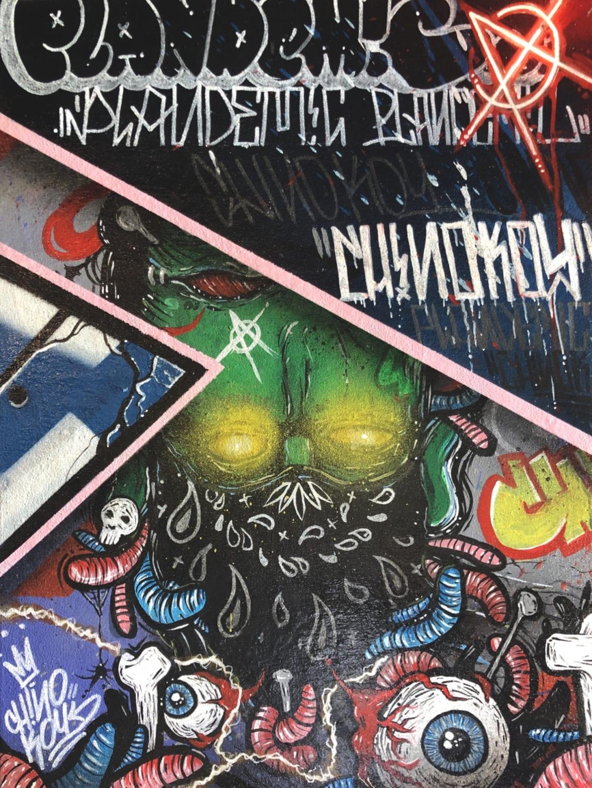 Various Artists, Plandemic, 2020