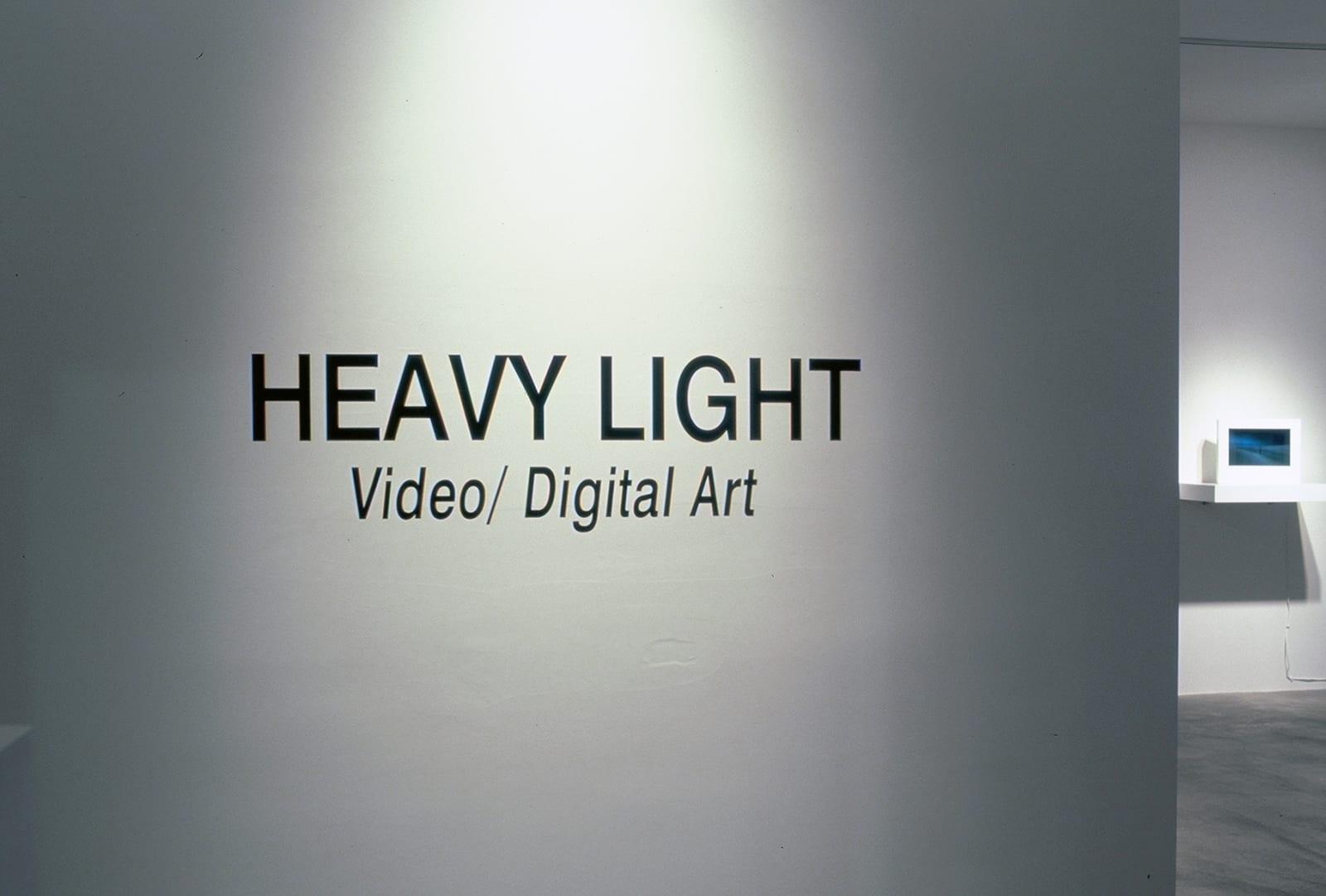 Lincoln Schatz, Gary Lang and John Gerrard | Heavy Light