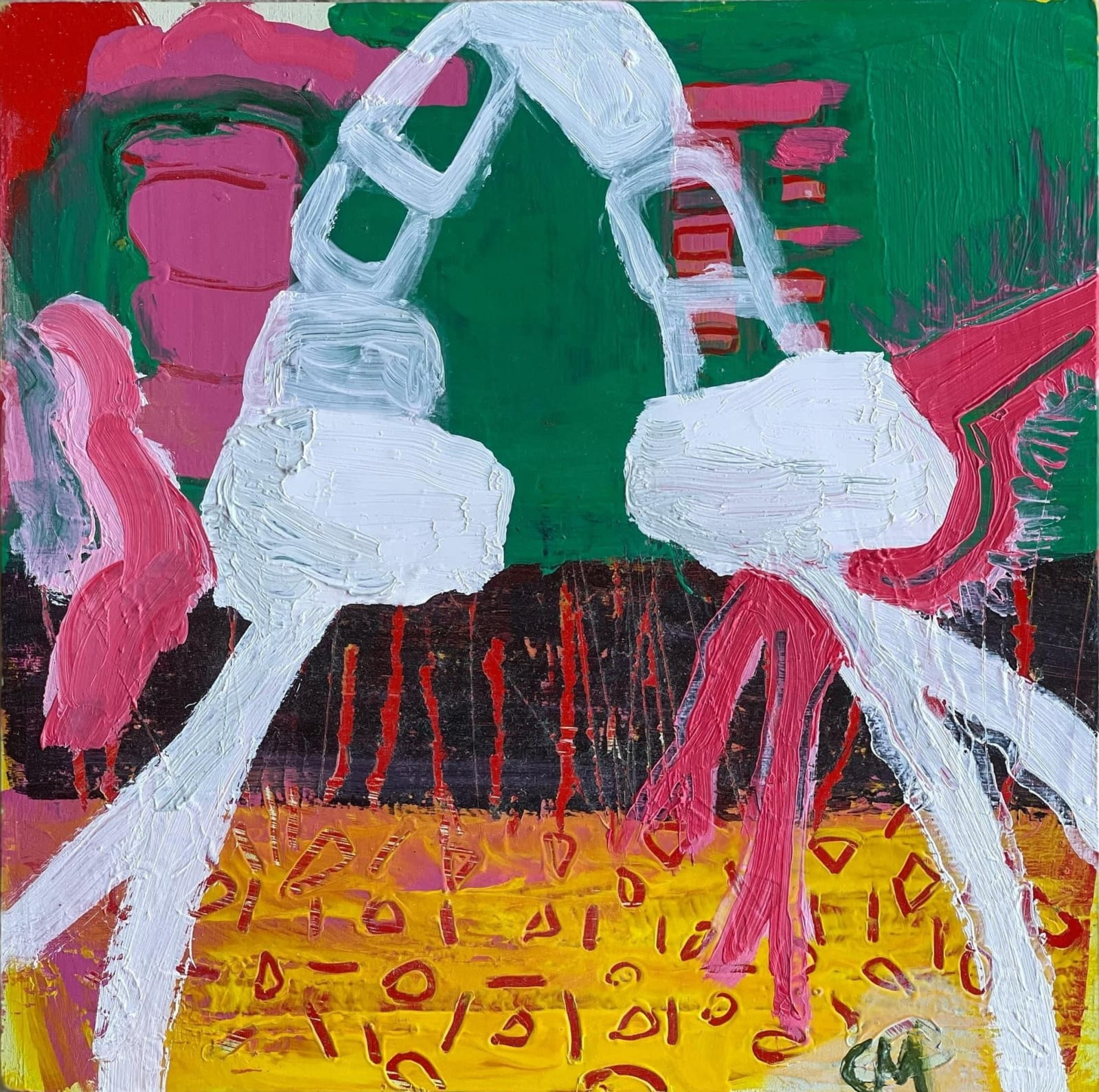 Cristina Muñiz Ode to Vessel, 2021 Oil on panel 8 x 8 in 20.3 x 20.3 cm