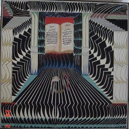Dr. Omar El-Nagdi, The Diamond 2008, Mixed media on canvas, 150x150