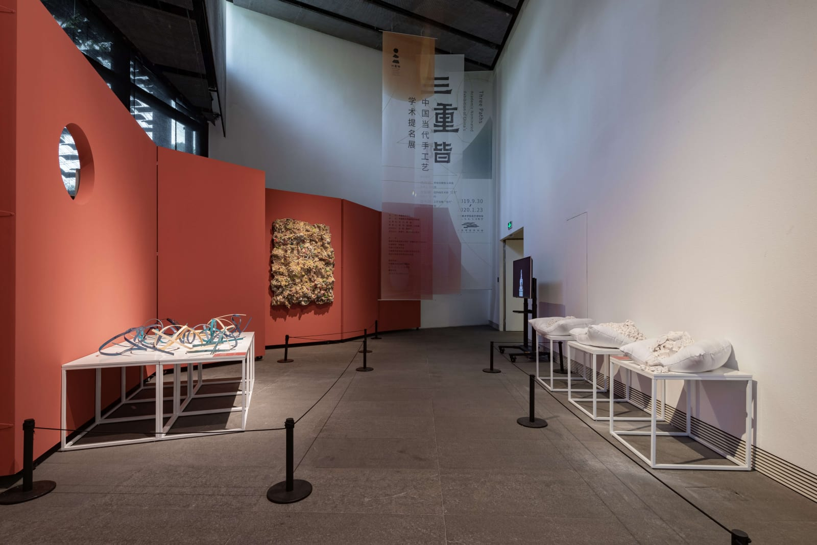 Three Paths: Academic Nominated Exhibition of China's Contemporary Crafts