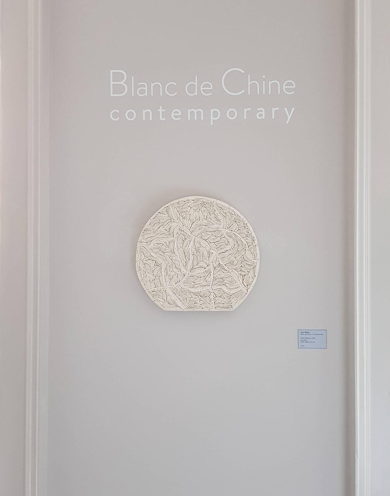 Blanc de Chine Contemporary