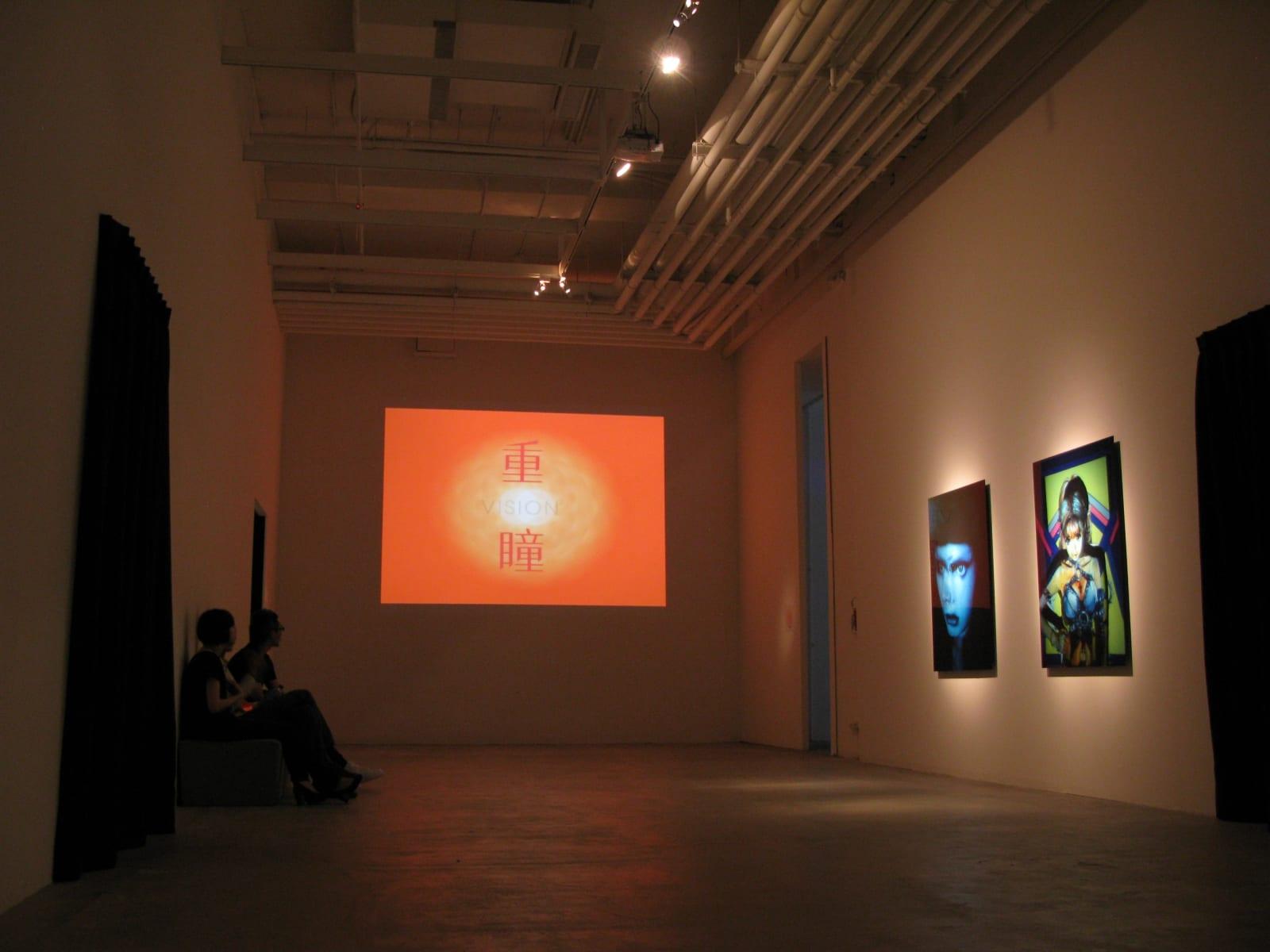 重瞳:擁有過去的未來 — 兩岸藝術交流計畫