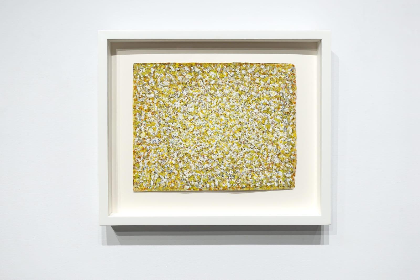 Richard Pousette-Dart, Serpentine Saffron, circa 1960s, Acrylic on paper, 9 x 11 1/4 inches
