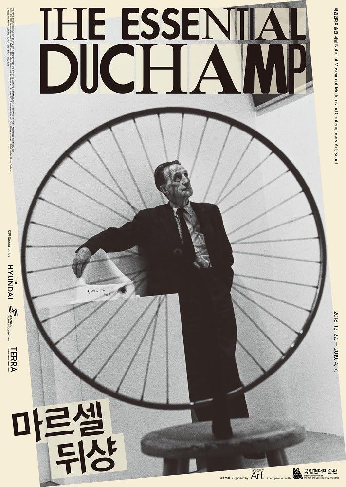 """<a href=""""/content/feature/763/detail/image24242/"""" class=""""pageload-link-type-popup-enabled-content""""><p class=""""cms_size_1""""><span>Poster of Marcel Duchamp, <em>The</em></span><em>Essential Duchamp,</em><span>National Museum of Modern and Contemporary Art Seoul (MMCA), 2018</span></p></a>"""