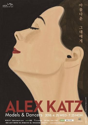 "<a href=""/content/feature/763/detail/image24301/"" class=""pageload-link-type-popup-enabled-content""><p><span>Poster of</span><span>Alex Katz,</span><em>Models & Dancers,</em><span>Lotte Museum of Art, 2018</span></p></a>"