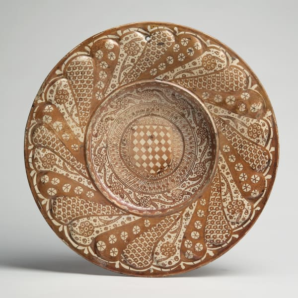 """<span class=""""title""""><em>A Hispano-Moresque dish with the arms of the Centelles family</em>, c. 1500</span>"""