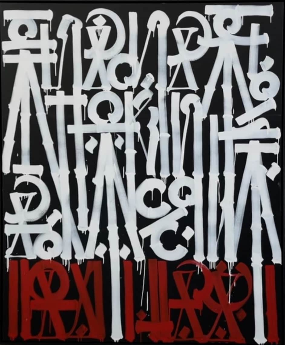 Retna En Donde Termina En Miedo Comiensa La Vidas Acrylic on Canvas