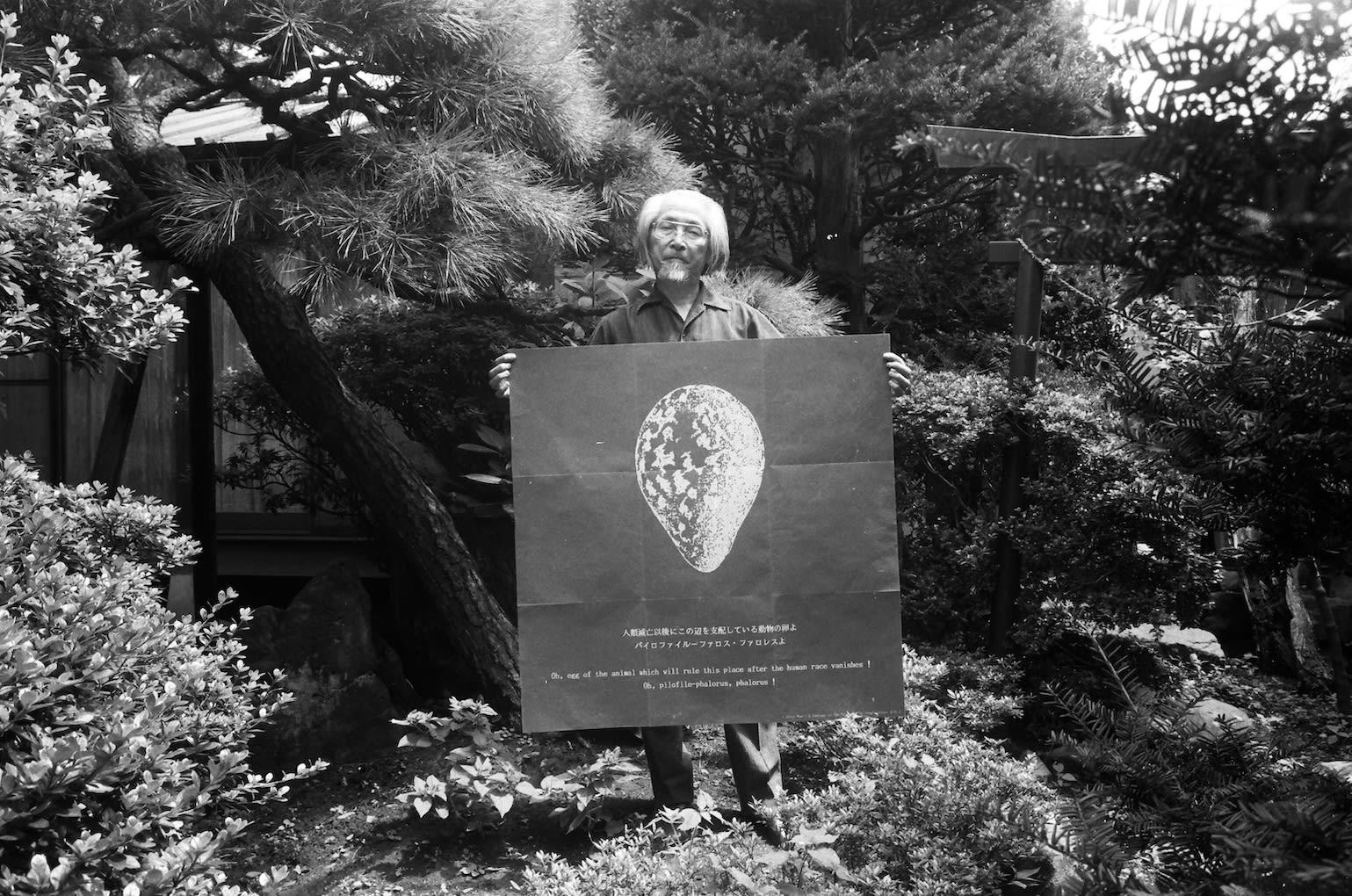 """Mitsutoshi Hanaga, Matsuzawa Yutaka with """"Pilofile: An Egg of Phalorus Phalorus"""" (1986), 1980s"""