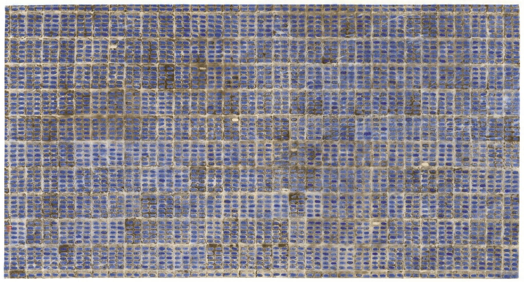 Zhang Yanzi 章燕紫, Medi-Chip 2 空芯片 2, 2016