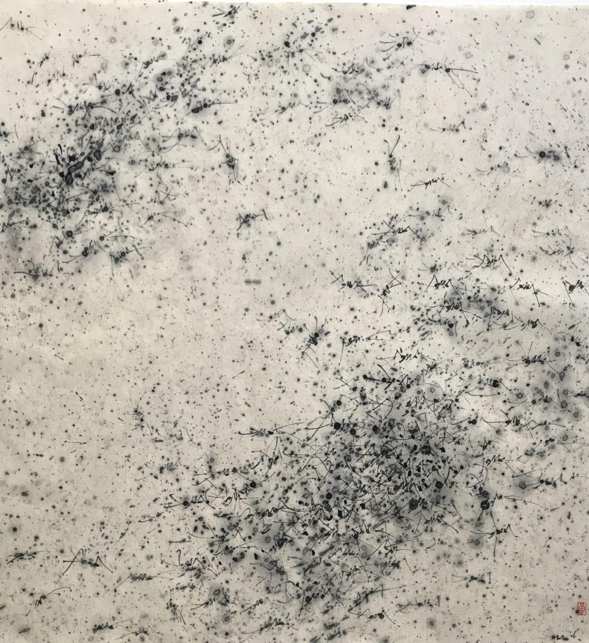 Zhang Yanzi 章燕紫, Limitless No.7 無盡7, 2017