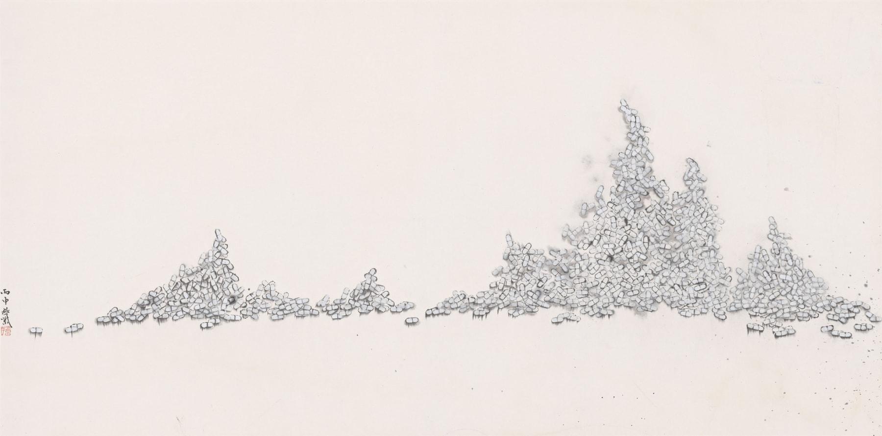 Zhang Yanzi 章燕紫, Antibodies 1 抗體 1, 2016