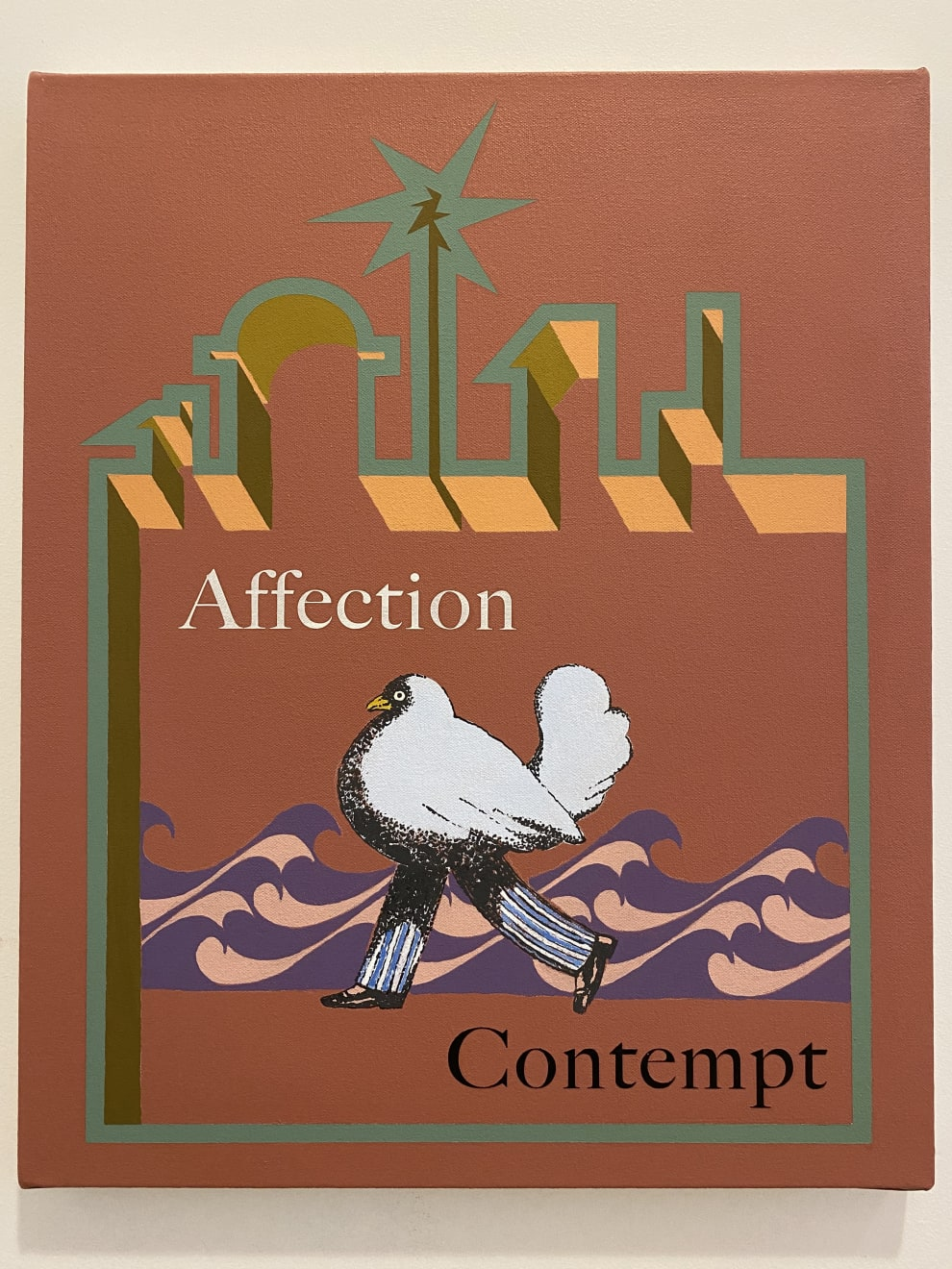 Alan Reid, Affection and Contempt, 2020 Acrylic on Canvas, 20 x 15 in