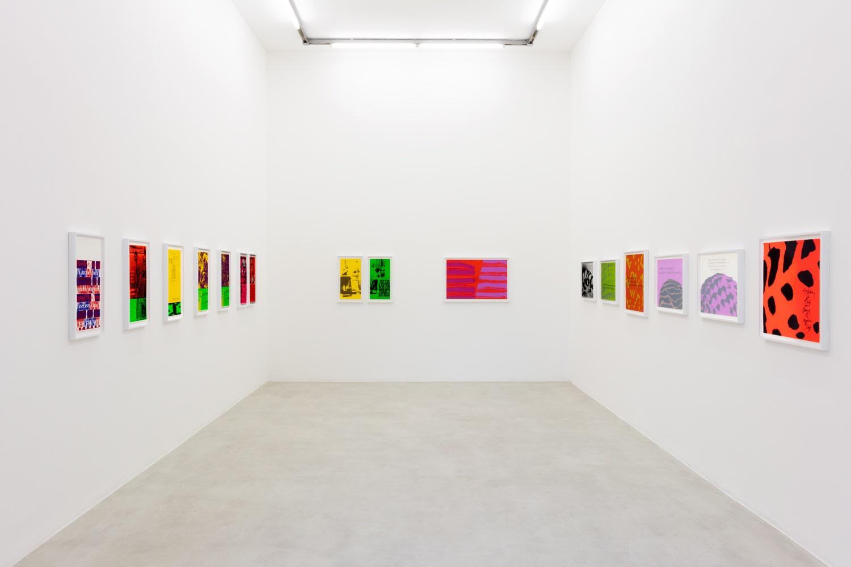 installation view, kaufmann repetto, milan, 2021