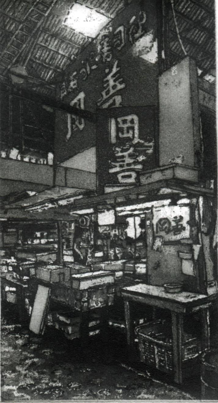 Summer Auction 2020, LOT 29 - Austin Cole - 'Detail 2 Tokyo Fishmarket'