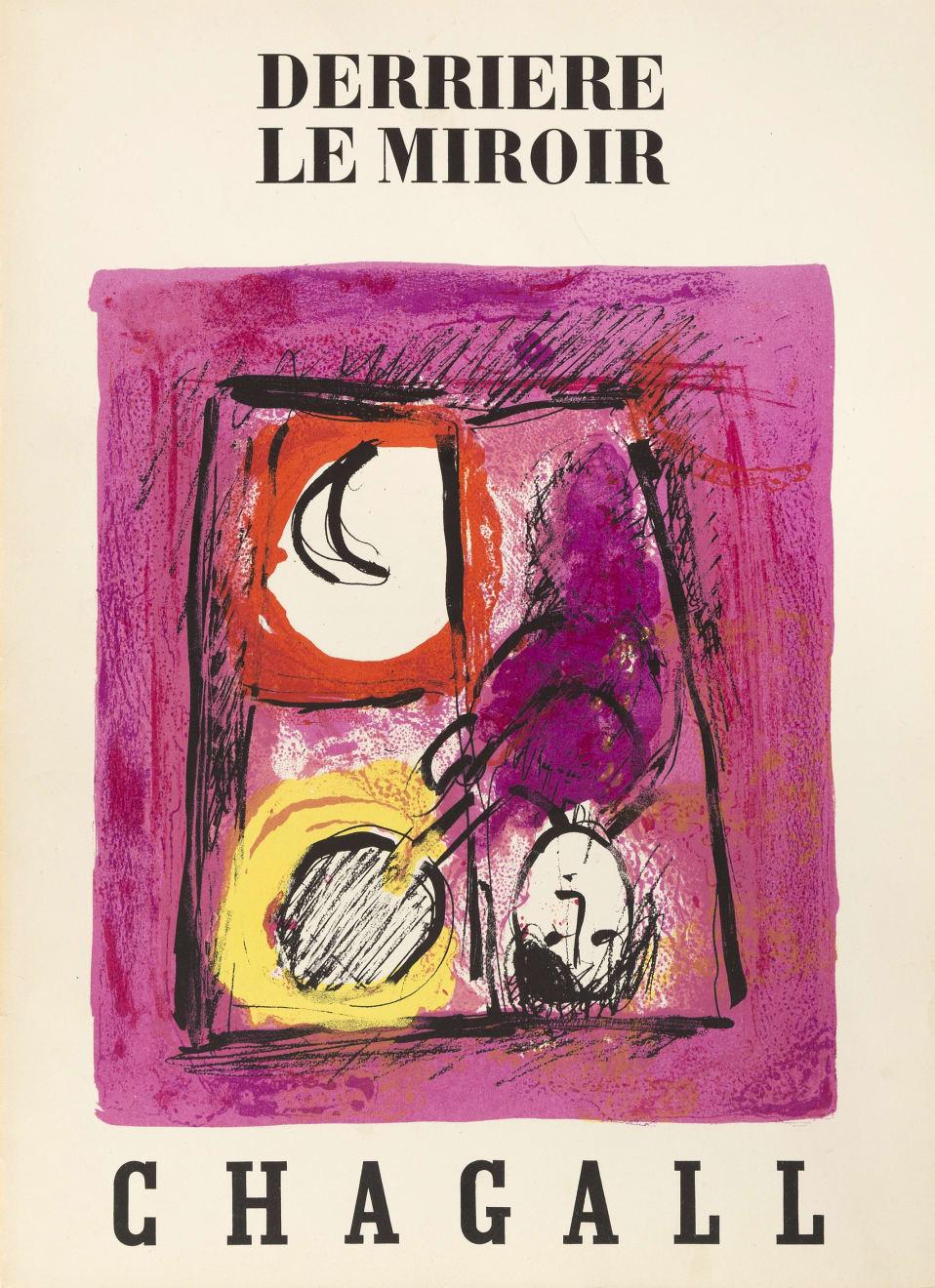 Summer Auction 2020, LOT 23 - Marc Chagall - 'From Derrière Le Miroir' , 1957