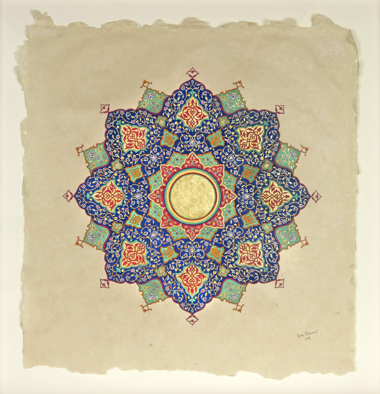 Hana Shahnavaz, Lapis Lazuli Sun Print, 2020