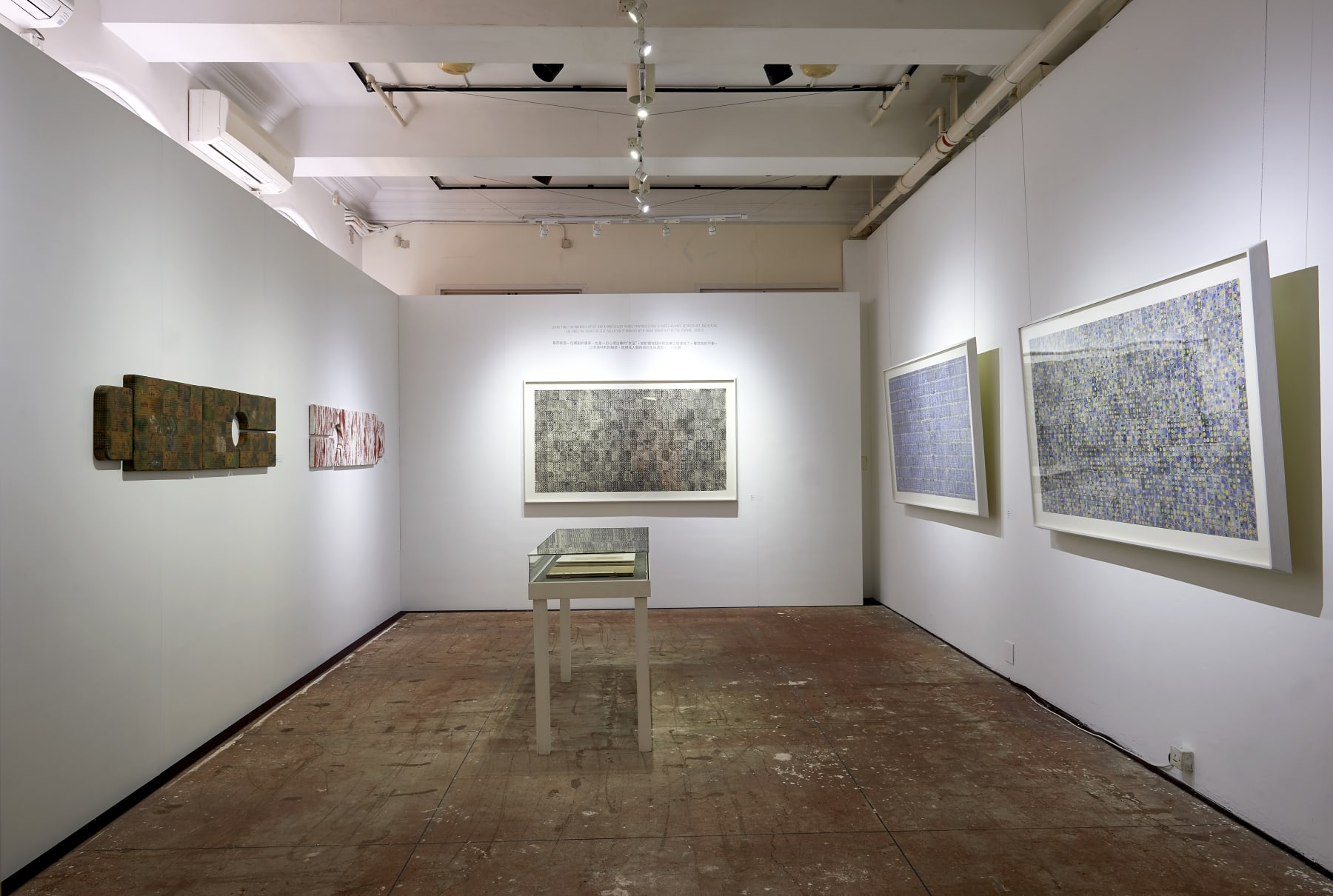 Essence - Zhang Yanzi Solo Exhibition at HKMMS