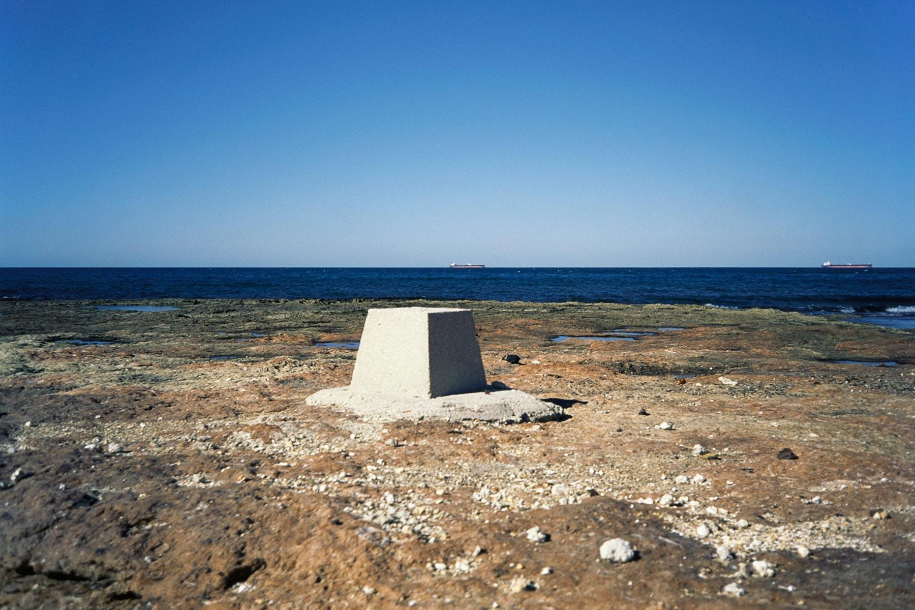 Katia Kameli, Concrete, 2012