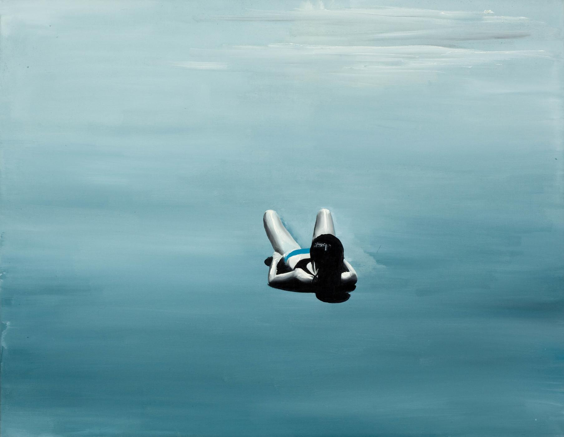 <p><em>Untitled (Anka)</em>, 2010</p><p>oil on canvas</p><p>55 x 70 cm</p>