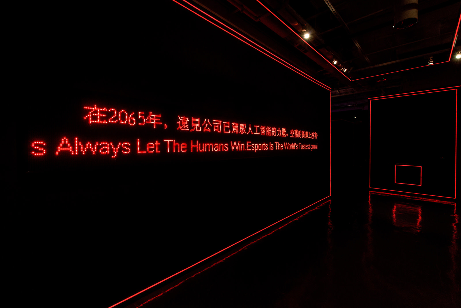 <p>Installation view, <em>2065, </em>chi K11 art space, Hong Kong, 21 March – 20 May 2018</p>
