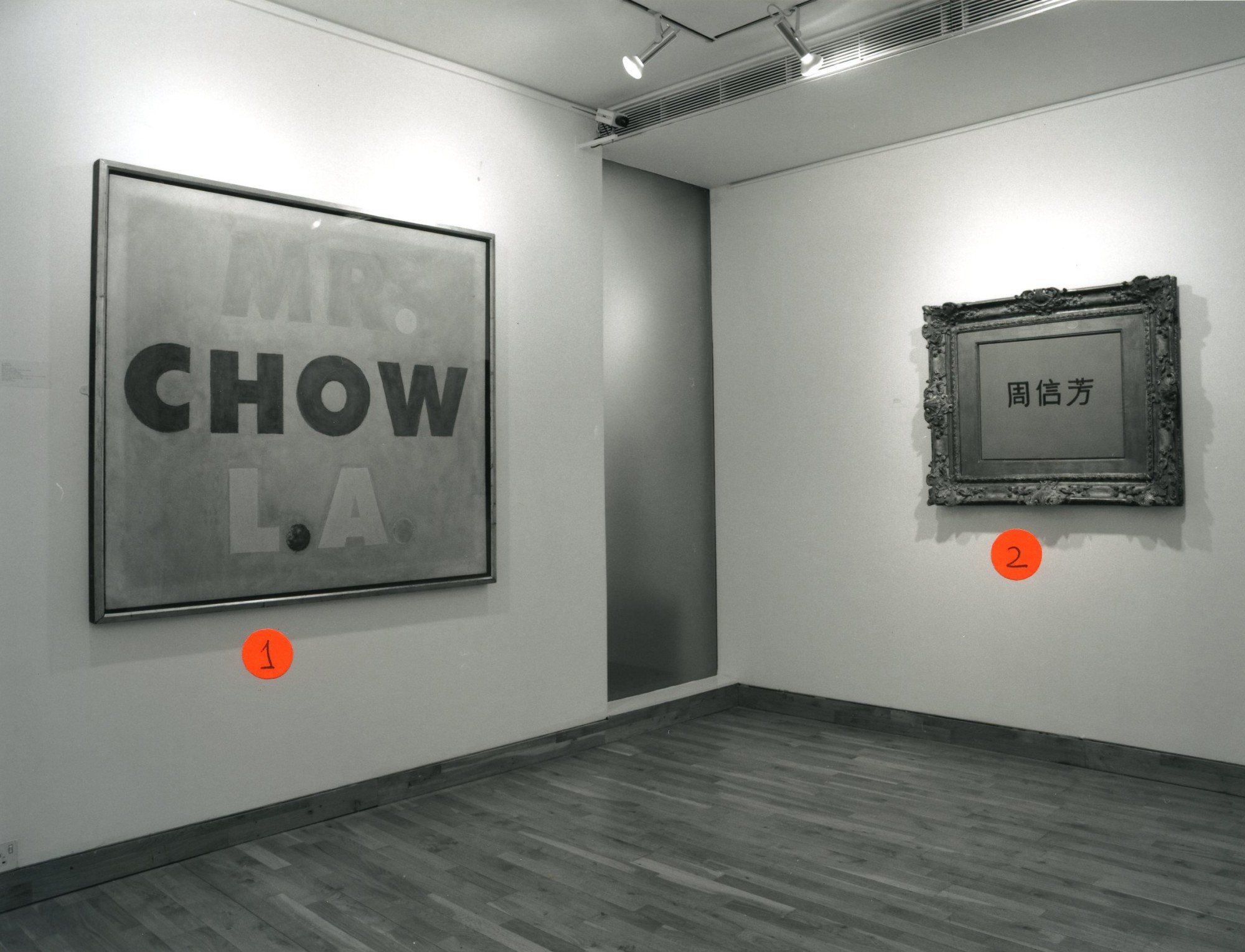 """<span class=""""link fancybox-details-link""""><a href=""""/exhibitions/165/works/image_standalone730/"""">View Detail Page</a></span><p>PORTRAITS 