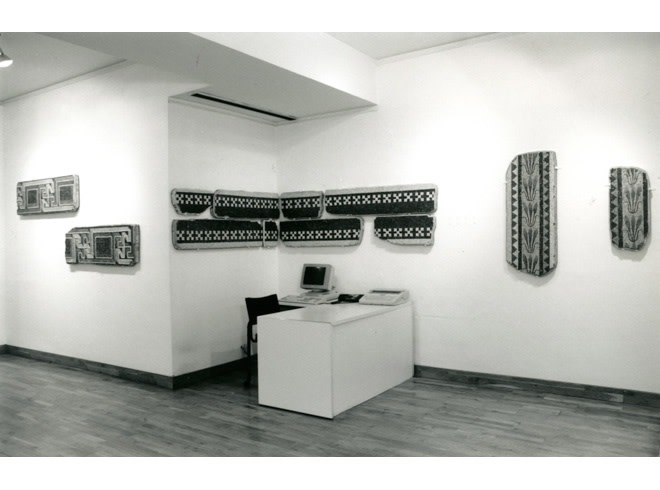 """<span class=""""link fancybox-details-link""""><a href=""""/exhibitions/186/works/image_standalone854/"""">View Detail Page</a></span><p>EARLY ABSTRACTION   2ND CENTURY A.D. ROMAN MOSAICS   02 FEB - 24 MAR 1995   Installation View</p>"""