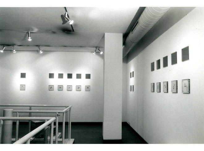 """<span class=""""link fancybox-details-link""""><a href=""""/exhibitions/190/works/image_standalone878/"""">View Detail Page</a></span><p>JANE MULFINGER 