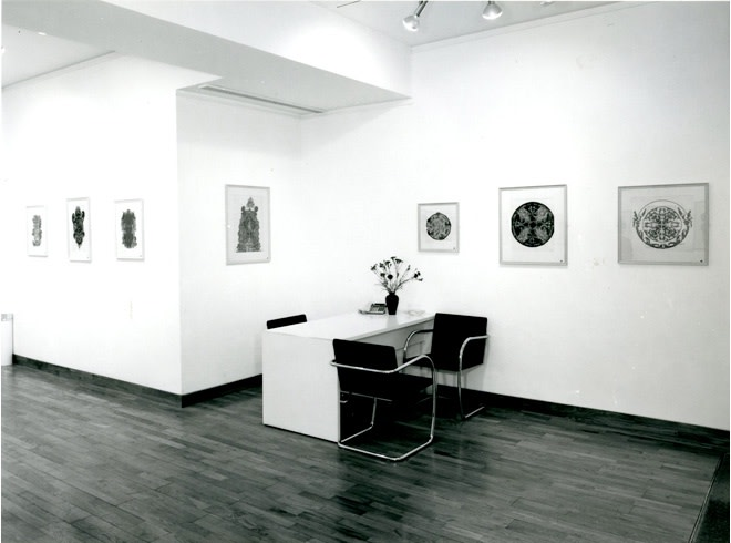 """<span class=""""link fancybox-details-link""""><a href=""""/exhibitions/250/works/image_standalone1295/"""">View Detail Page</a></span><p>SCOTTIE WILSON 