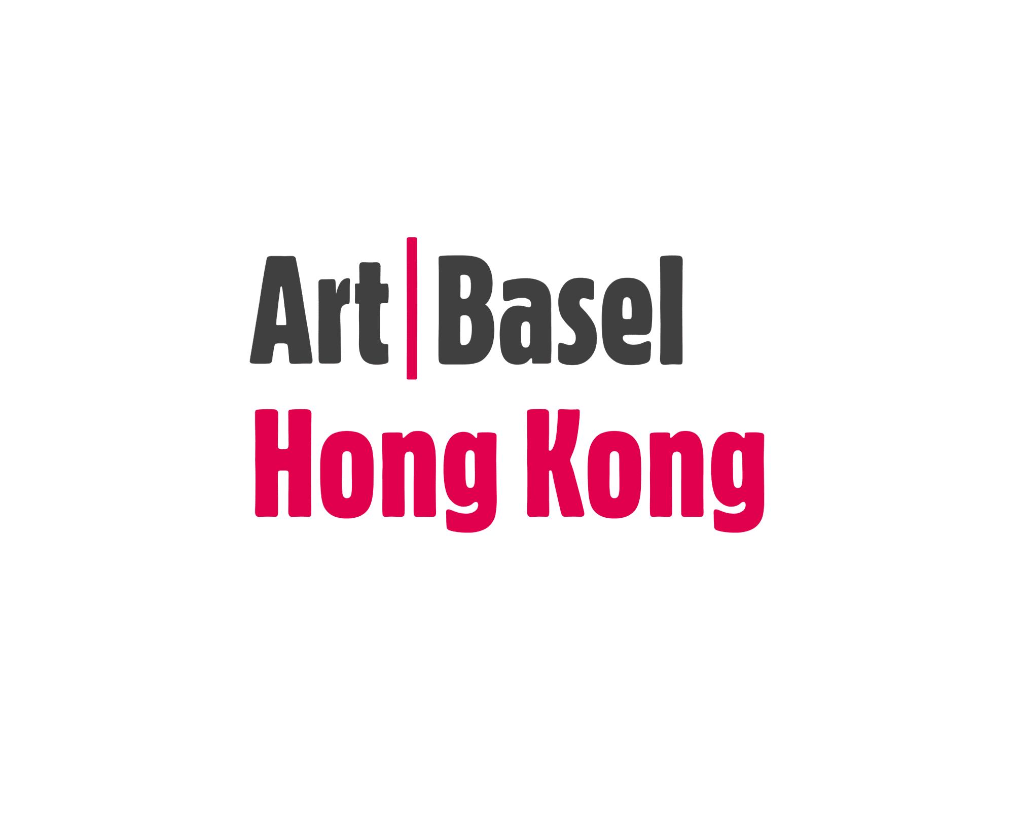 ART BASEL HONG KONG 2020 香港巴塞尔艺术展 2020.03.18- 2020.03.25