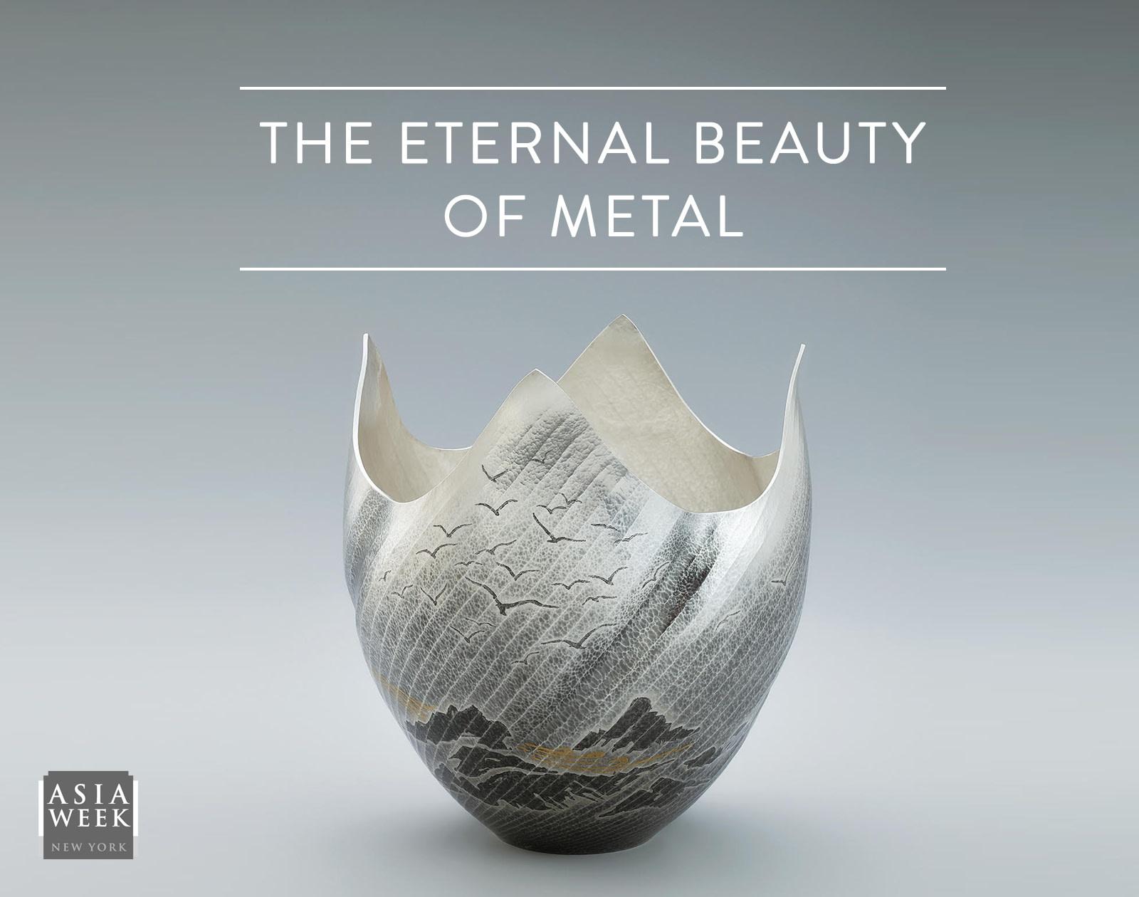 The Eternal Beauty of Metal
