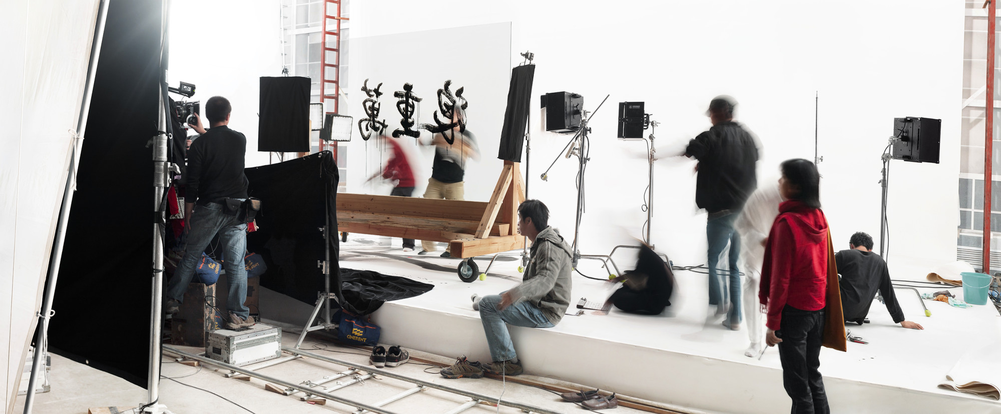 Isaac Julien, Mise-en-scène (Ten Thousand Waves), 2010