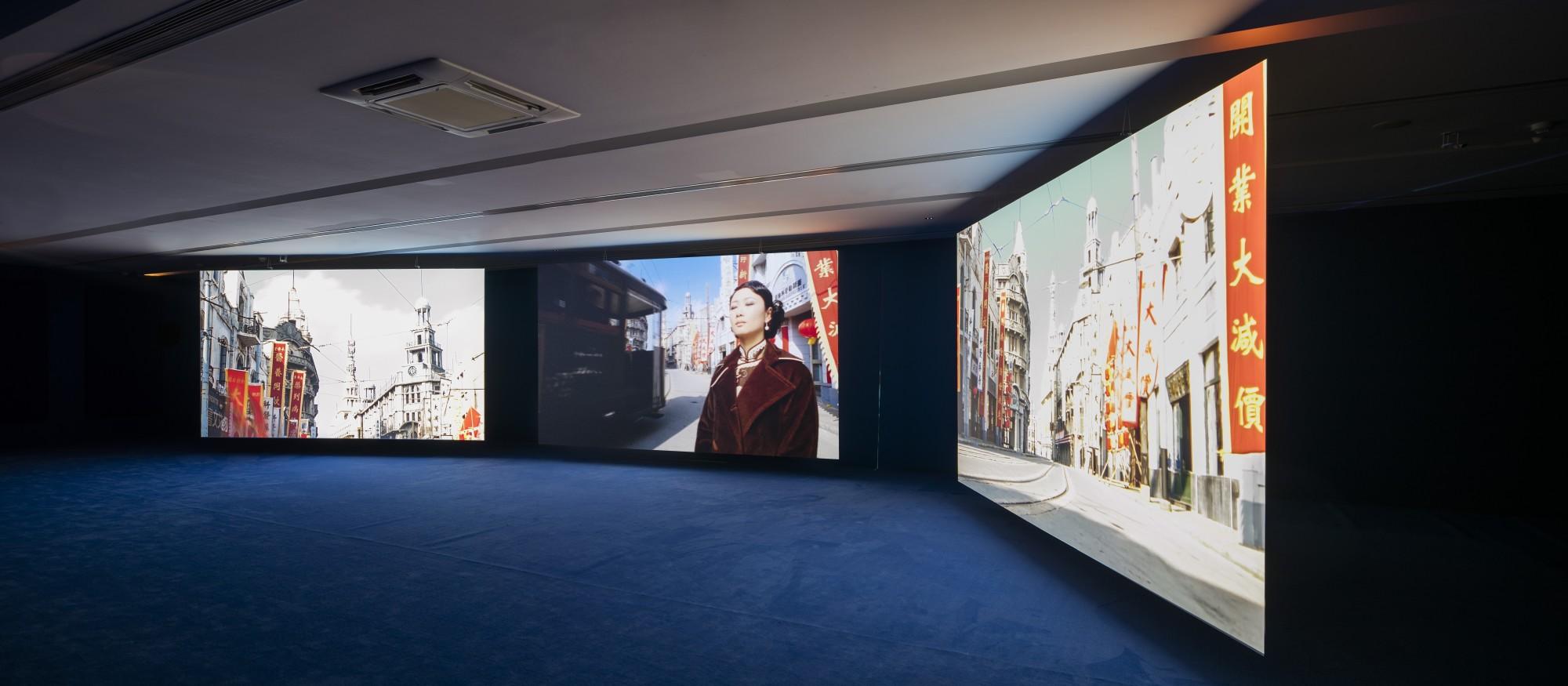 Irreversible Imtrusion. K11 Art Foundation, Shanghai, 2016