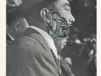 Sunday at Hirohito's, 2012